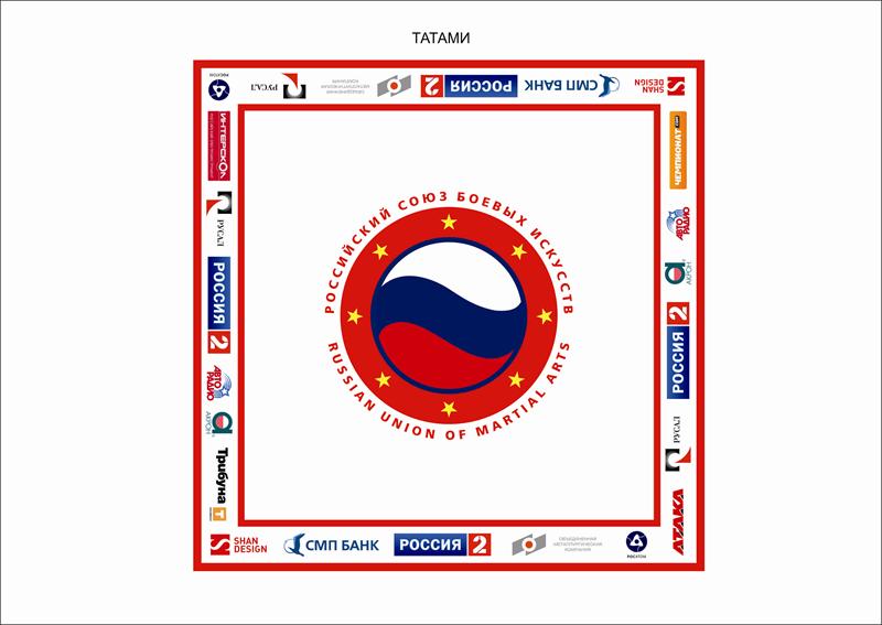 Образцы нанесения логотипов на покрытия для рингов